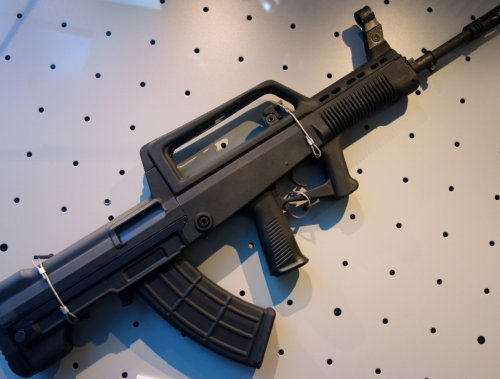 China's QBZ-95-1 Assault Rifle Is Still the 'Queen of Battle'