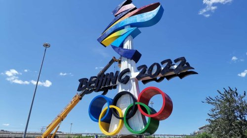 Team USA Athletes Given Vaccine Mandate Ahead of 2022 Winter Olympics