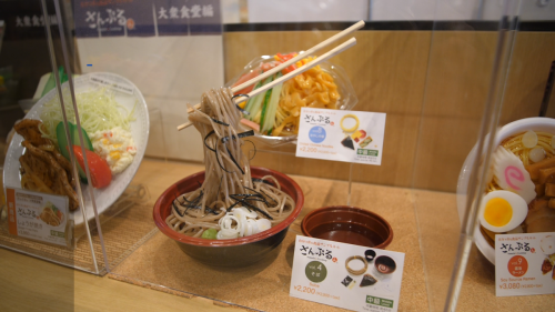 WATCH: Tokyo's Plastic Food Looks Good Enough to Eat