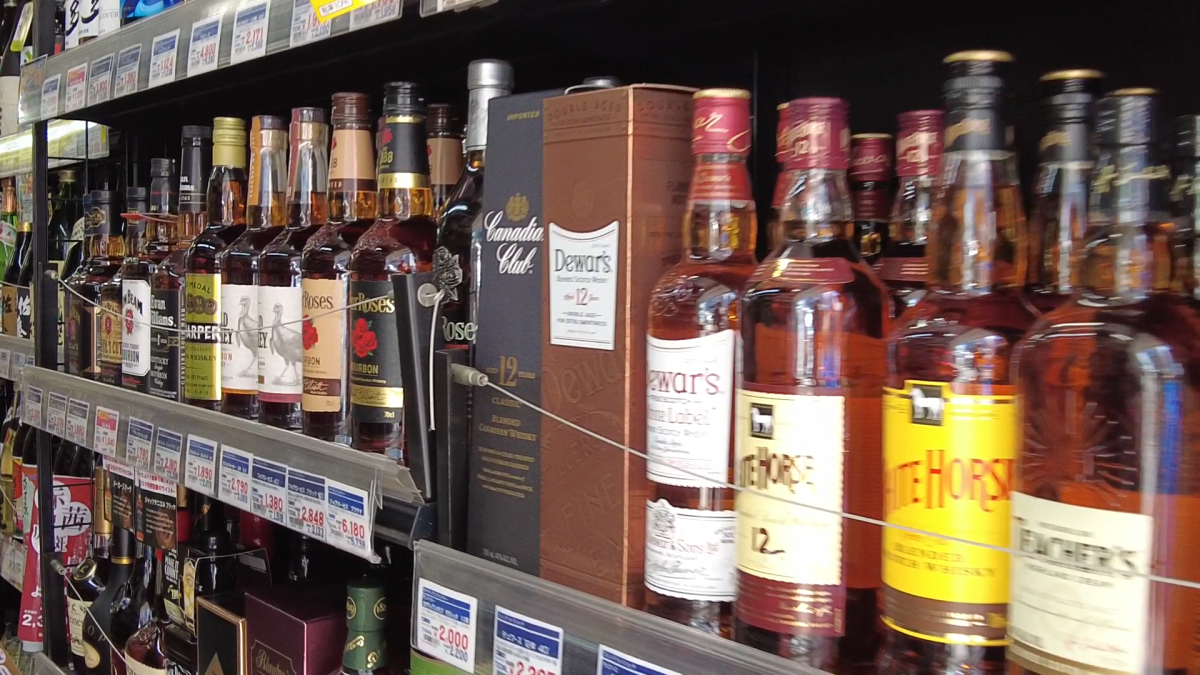 On the Hunt for Mike Pompeo's Missing $5,800 Japanese Whiskey