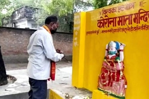 'Corona Mata' Temple Built on 'Disputed Land' at UP Village, Demolished