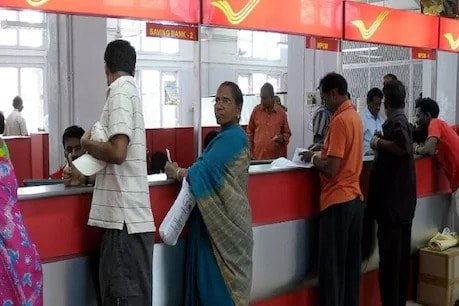 This Post Office Money-Back Scheme Can Give Returns of up to Rs 14 Lakh. Check Details