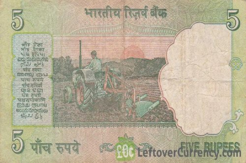 A 5 Rupee Note Can Fetch Rs 30000; Here's How To Get It
