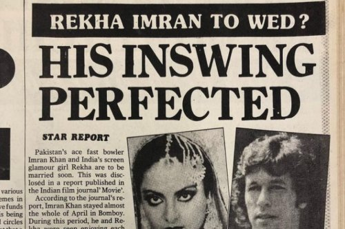 Former Pakistan Skipper Imran Khan Had an Affair With Rekha? This Post Will Take You Back in Time