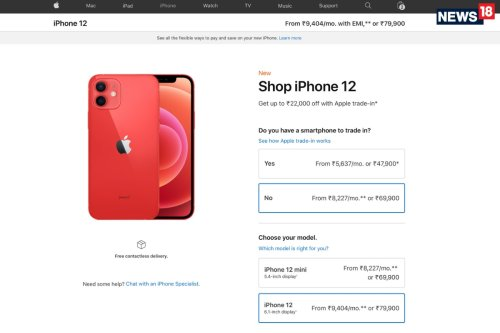 Apple iPhone 12 On Sale On Apple India Online Store: Trade In Your Old Phone For Up To Rs 22,000 Off