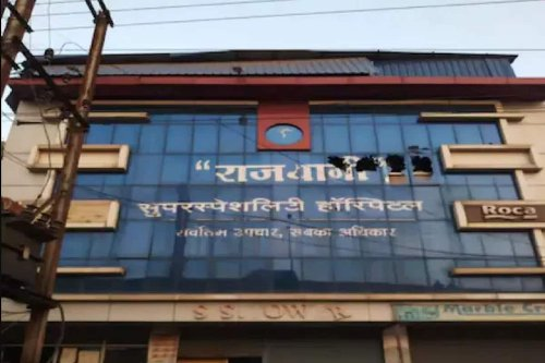 Raipur Fire Tragedy: 2 Members of Hospital Management Arrested After Blaze Killed 5
