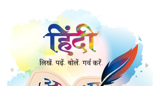 Hindi Diwas: Why We Celebrate This Day, and What Is The History Behind It