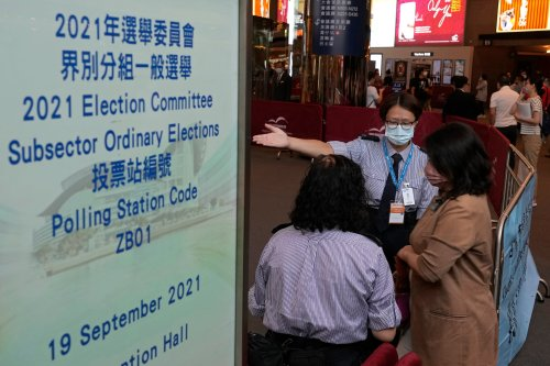 Election Committee vote takes place in Hong Kong following reforms