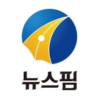"""""""휴젤, '레티보' 글로벌 빅마켓 진출 기대...목표가↑"""" - NH투자증권"""