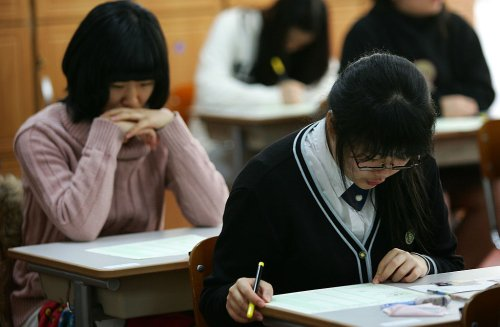 The 12 most educated countries in the world
