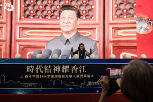 """Xi Jinping urges China to prep for """"military struggle"""" amid security concerns over Afghanistan"""