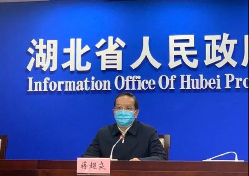 Chinese diplomat lists officials punished since COVID-19 outbreak in Wuhan