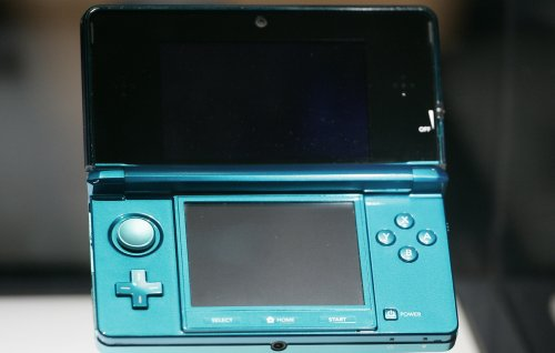 The Nintendo 3DS has a brand new system update