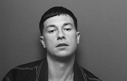 Listen to Joe Unknown's frantic debut single, 'Ride'