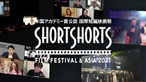 SSFF & Asia Opens with Short Film Screenings and Awards!