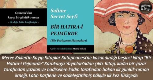 NouvArt cover image