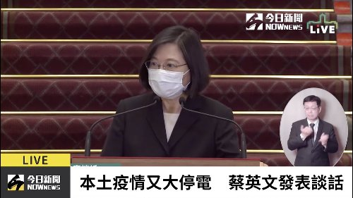 First batch of Taiwan vaccine to be available at end of July: President Tsai