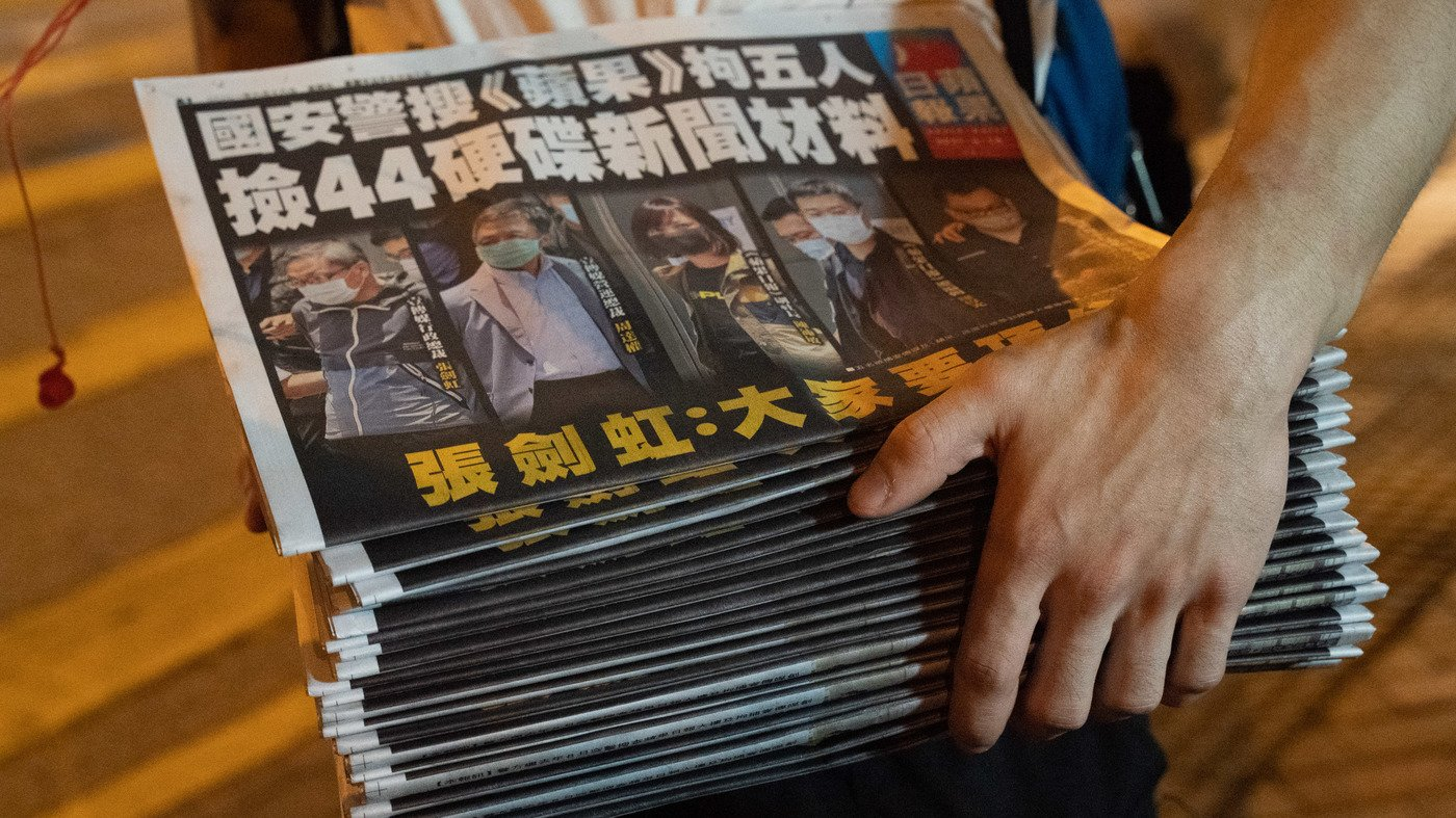 Pro-Democracy Tabloid Apple Daily Shuts Down Amid China Crackdown - cover