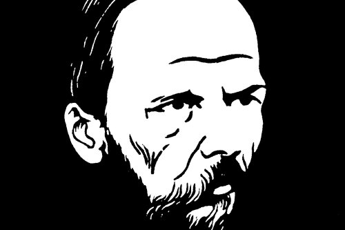 Dostoevsky and His Demons | by Gary Saul Morson | The New York Review of Books
