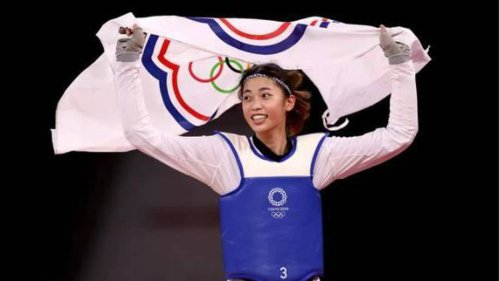 Chinese Taipei: The medal-winning Olympic nation you won't find on any maps - NZ Herald
