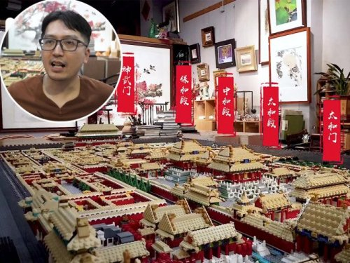 LEGO Madman Spends a Year Building Replica of Beijing's Forbidden City Out of 700,000 Tiny Bricks