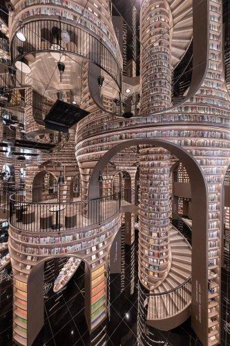 Una librería china construida al estilo de M.C. Escher | Arquitectura