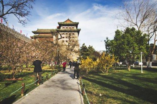 Pekings Stadtmauer