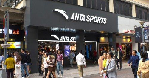 """""""Anta Sports"""": Kaum bekannt und trotzdem drittgrößte Sportartikel-Marke der Welt"""