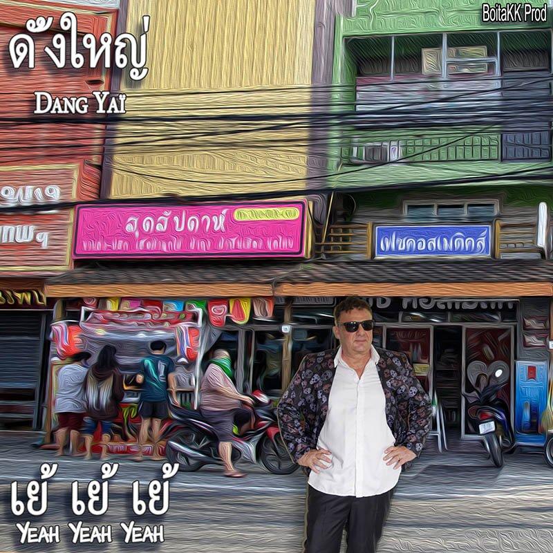 Thaïlande - cover