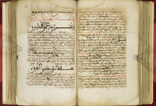 A 13th-Century Cookbook Featuring 475 Recipes from Moorish Spain Gets Published in a New Translated Edition