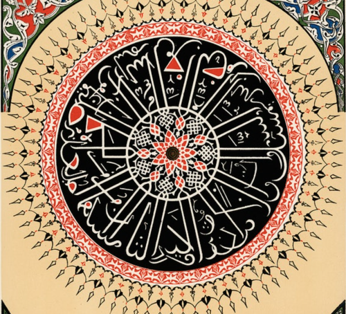 Discover The Grammar of Ornament, One of the Great Color Books & Design Masterpieces of the 19th Century
