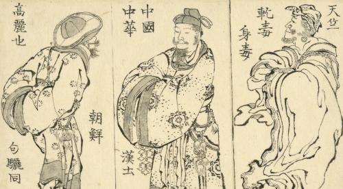 View 103 Discovered Drawings by Famed Japanese Woodcut Artist Katsushika Hokusai