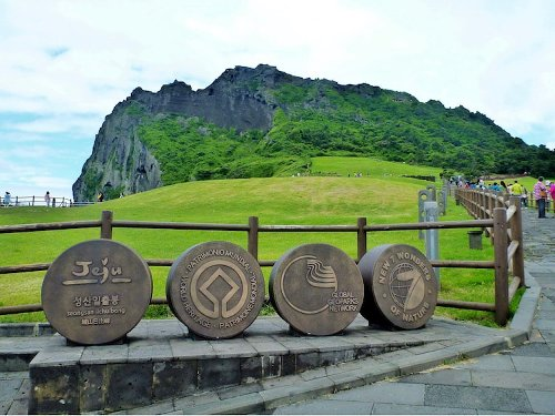 13 Places to Visit in South Korea Outside Seoul