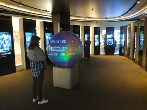 How to Visit the Free Samsung Museum in Suwon, South Korea