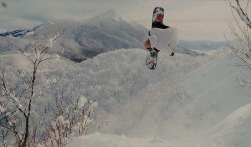 « Aizu » : à Fukushima, la renaissance de la communauté des snowboarders