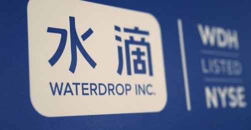 Waterdrop CFO Confident in the Growth Potential of Tech Based Insurance Industry