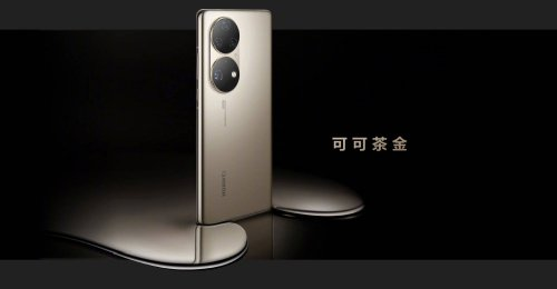 Huawei Releases P50 Series, First Smartphone With HarmonyOS