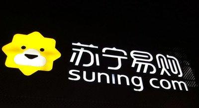 Huang Mingduan Assumes the Chairman Role of Suning.com