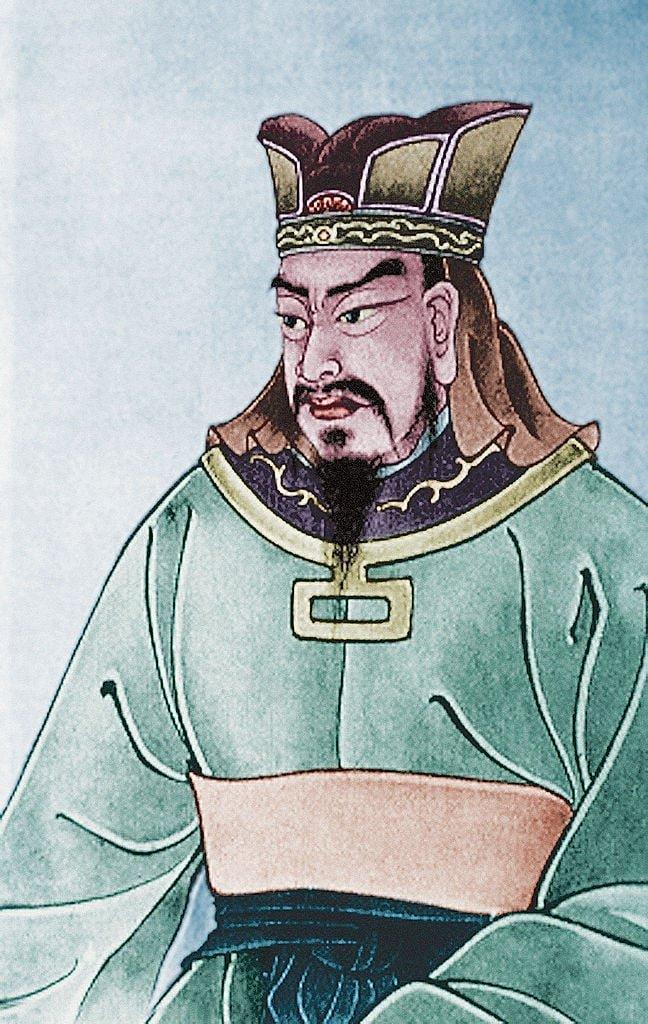 75 Best Sun Tzu Quotes