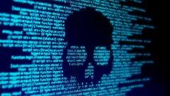 Discover malware