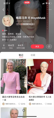 Is Weibo no longer the top choice for foreign celebrities jumping on the Chinese social network hype?- PingWest