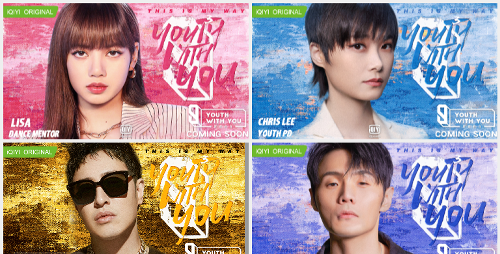 Local Gen-Z's love for Chinese talent shows boosts Tencent and iQiyi's SE Asian growth- PingWest