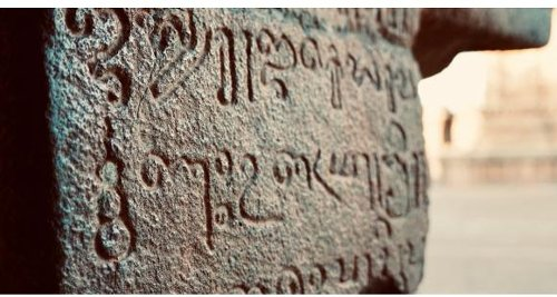 Tamil, Sanskrit, Hebrew: THESE are the top 5 oldest languages in the world