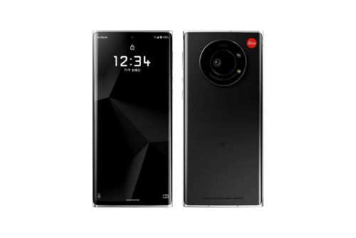 Leica just announced its own phone