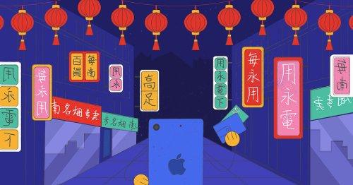 Comprando en China con 50 euros | Cacharradas