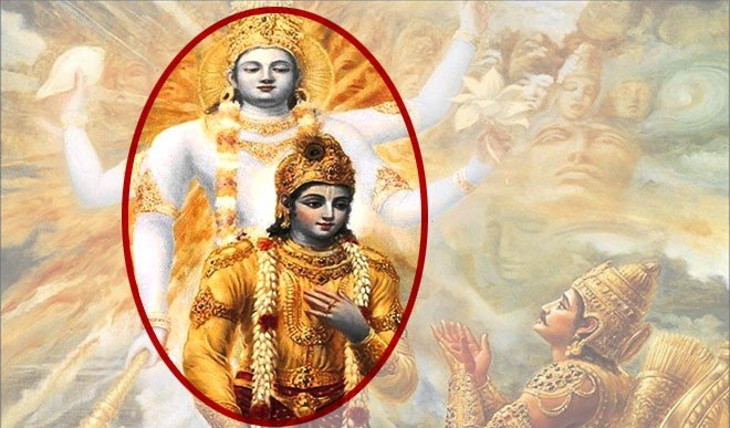 Prabhasakshi | Indian Philosophy from the Gita and Ramayana | प्रभु महिमा - cover