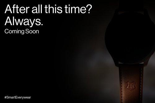 Les fans d'Harry Potter vont craquer pour cette montre OnePlus