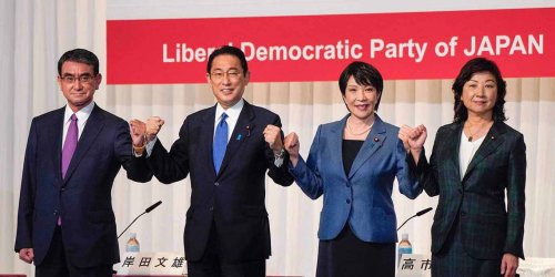 Japan's Four-Horse Race   by Takatoshi Ito - Project Syndicate