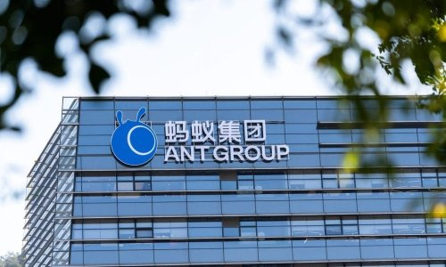 Ant Group's Valuation Tops $200 Billion