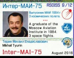 ISS SSTV 145.800 FM June 9-10
